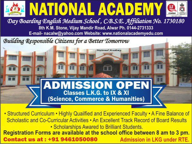 National Academy Admission Enquiry Image